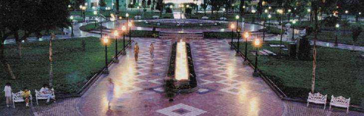Área Fundacional Mendoza Argentina 1