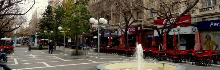 Peatonal Sarmiento Mendoza Argentina